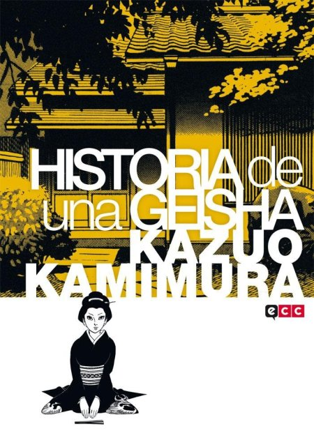 historia de una geisha portada