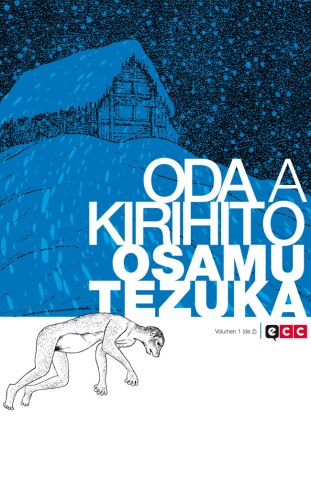 Oda_a_Kirihito1