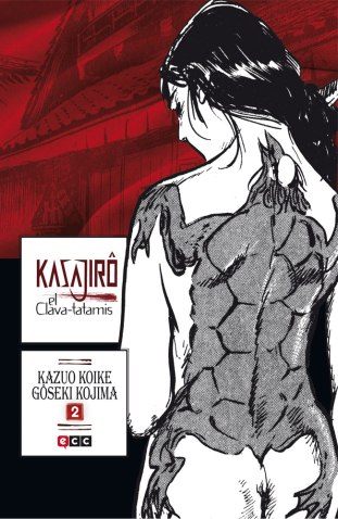 kasajiro2
