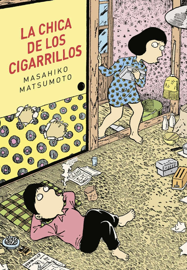 cigarrillos1