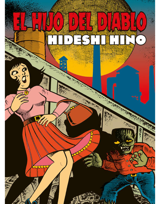 Hideshi-Hino-El-hijo-del-Diablo-cubierta-web-555x710